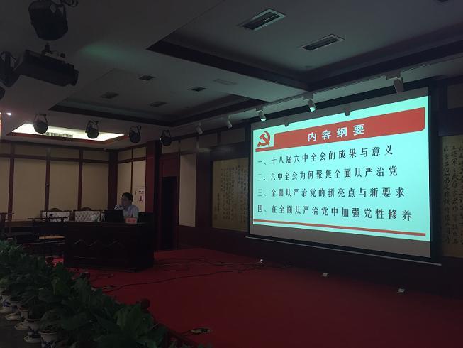 江西南昌合乐APP下载集团有限公司